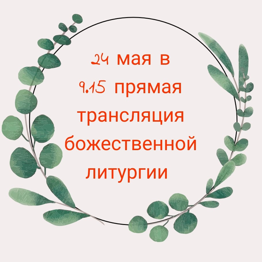 IMG_20200523_163319_116[6348]_1
