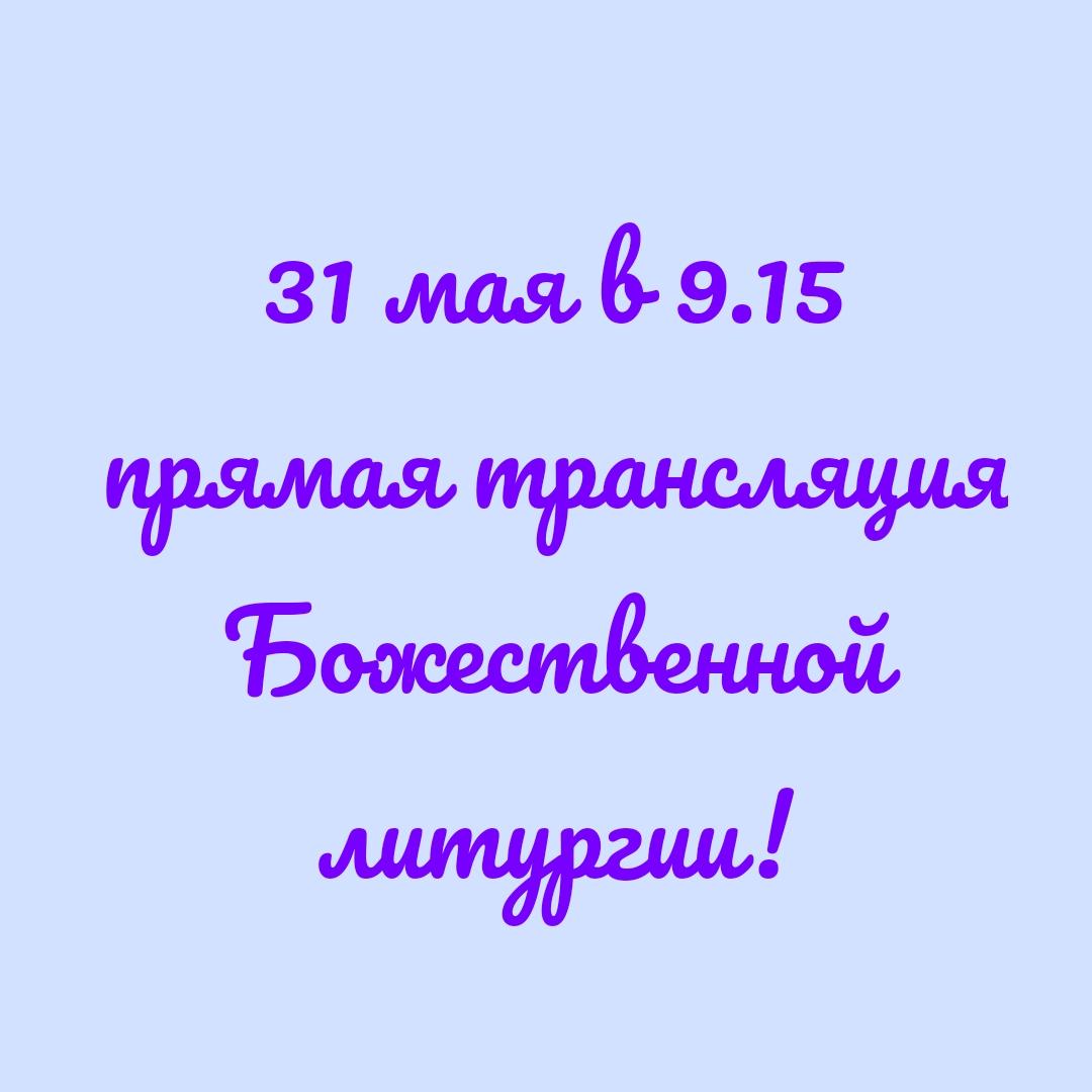 WhatsApp Image 2020-05-30 at 14.37.40