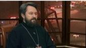 Митрополит Волоколамский Иларион: Константинопольский Патриарх утратил свое первенство во Вселенском Православии